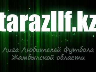 Трансляции матчей 02.02.2019 года