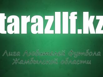 Трансляция финальных матчей 23-го чемпионата Казахстана по футзалу среди ветеранов